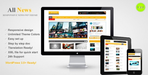 All News - Responsive News Theme