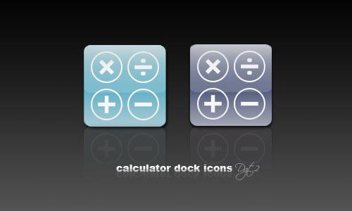 Calculator Dock Icon