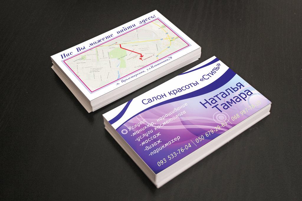14 Coolest Violet Business Card Design Inspiration - WPJournals